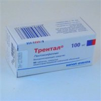 Трентал (таб. п/о 100мг №60)