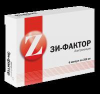 Зи-фактор (капс. 250мг №6)