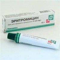 Эритромициновая мазь (туба 10тЕД 15г)