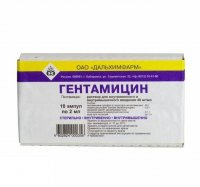 Гентамицин (амп. 4% 2мл №10)