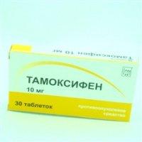 Тамоксифен (таб. 10мг №30)