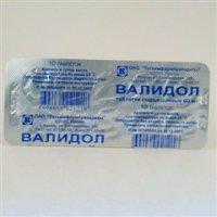 Купить Валидол (таб. 60мг №10), РОССИЯ