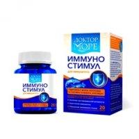 Доктор море (иммуностимул капс.0, 2мг №20), РОССИЯ  - купить со скидкой