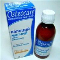 Остеокеа (р-р 200мл)