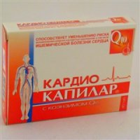 Капилар (кардио с коэнзим Q10 таб. №40)