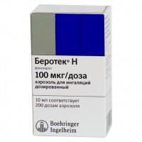 Беротек Н (аэр. 100мкг/доза 200доз)