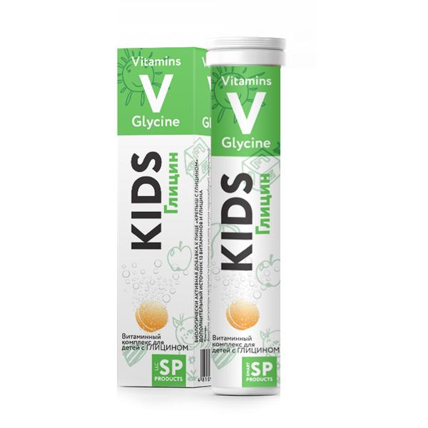 Витамины для детей с ГЛИЦИНОМ таблетки шипучие №18