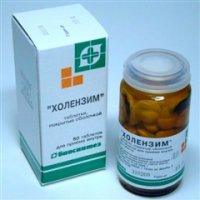 Холензим (таб. п/о №50)