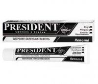 Зубная паста Президент туба 50г Реноме