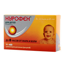 Купить Нурофен суппозитории 60мг №10 для детей, Великобритания