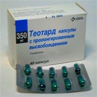Теотард ретард (капс. 350мг №40)