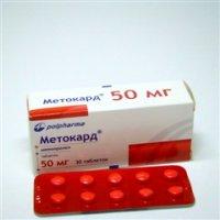 Метокард (таб. 50мг №30)