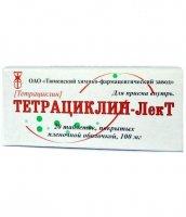 Тетрациклин-ЛекТ (таб.100мг №20)