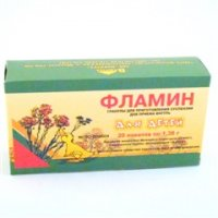 Купить Фламин (гран. д/сусп.1, 38г №20), РОССИЯ