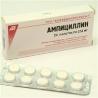 Ампициллин таблетки 250мг №20