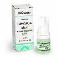 Тимолол-Акос 0,5% флакон 5мл глазные капли