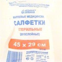 Салфетка марлевая стерильная (45смх29см №5 двухслойн.)