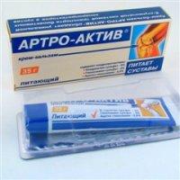 Артро-актив крем-бальзам 35г питающий