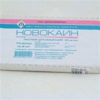 Купить Новокаин (амп. 2% 2мл №10), РОССИЯ