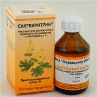 Купить Сангвиритрин (фл. 0, 2% 50мл), РОССИЯ