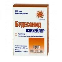 Будесонид Изихайлер (пор. д/инг. дозир. 0,2 мг/доза 200доз ингал. 2,5г)