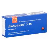 Бисогамма таблетки 5мг №30