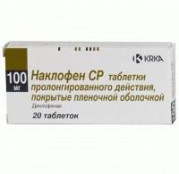 Наклофен СР (таб.п/о прол.100мг №20)