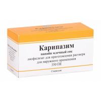 Карипазим (пор.д/р-ра фл. 350ПЕ №10)