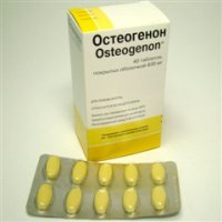 Остеогенон (таб. п/о 830мг №40)