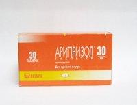 Арипризол таблетки 30мг №30