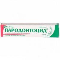 Пародонтоцид (зуб. паста 50мл), РОССИЯ  - купить со скидкой