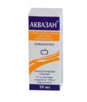 Аквазан (повидон-йод) (фл. 10% 10мл)