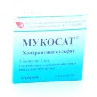 Мукосат (амп. 10% 1мл №5)
