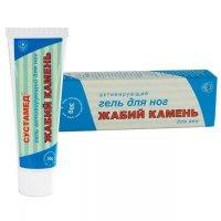 Купить Жабий камень гель (д/кожи ног с глюкозамином 30г), РОССИЯ