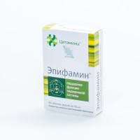 Эпифамин (таб. №40)