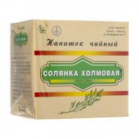 Солянка Холмовая трава фильтр-пакеты 3г №20