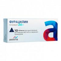 Фурацилин таблетки 20мг №10