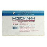 Новокаин (амп. 0,5% 10мл №10)