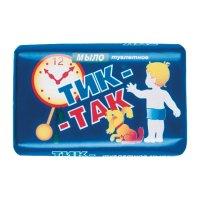 Мыло Тик-Так детск. (150г)