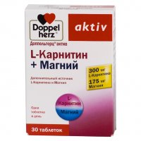 Доппельгерц Актив L-карнитин+Магний таблетки №30