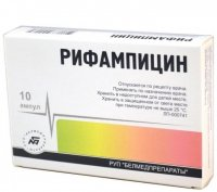 Рифампицин (амп. 0,15г  №10)