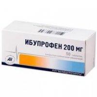Купить Ибупрофен таблетки 200мг №50, Беларусь