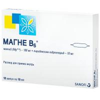 Магне - В6 (амп. №10)