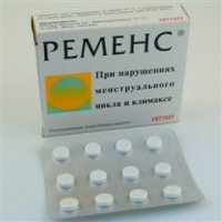 Ременс таблетки №36