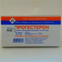 Купить Прогестерон (амп. 1% 1мл №10), РОССИЯ