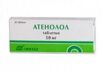 Атенолол (таб. п/о 50мг №30)