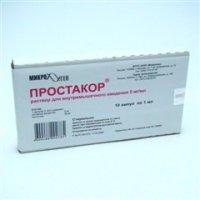 Простакор (Простатилен) (амп. 5мг №10)