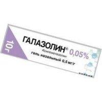 Галазолин гель назальный 0,05% 10г