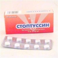 Стоптуссин (таб. №20)