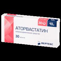 Аторвастатин (таб. п/о 10мг №30)